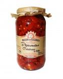 Peperoncino Calabrese a Fette - 950 g - Delizie di Calabria
