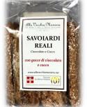 Savoiardi Reali Cioccolato e Cocco - 150g - Pasticceria Alla Vecchia Maniera